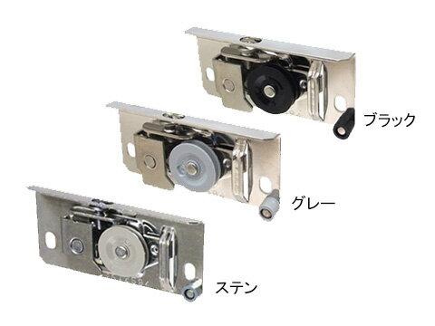 【メール便選択可】網戸戸車 YKK AP用 HH-3K-12594【メーカー取り寄せ品】