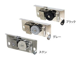 【メール便選択可】網戸戸車 YKK AP用 HH-3K-12594