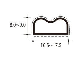 【ピンチブロック】 #26-BS スライドピンチブロック 【両面テープ付 2メートル】【メーカー取り寄せ品】