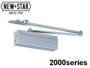 ドアチェック ニュースター PS-2001 ホワイト パラレル型 ストップ付 ドアクローザー 日本ドアーチェック 標準ブラケット 【メーカー取り寄せ品】