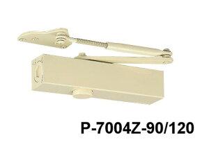 ドアチェック ニュースター P-7004LZ-90/120 アイボリホワイト パラレル型 ストップなし ドアクローザー 日本ドアーチェック アングルブラケット(L) 【メーカー取り寄せ品】