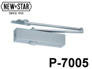 ドアチェック ニュースター P-7005AK ホワイト パラレル型 ストップなし ドアクローザー 日本ドアーチェック 段付ブラケット+段付アーム (AK) 【メーカー取り寄せ品】