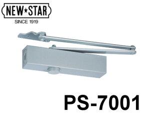 ドアチェック ニュースター APS-7001 アイボリホワイト パラレル型 ストップ付 ドアクローザー 日本ドアーチェック エアタイトドア用 (AP) 【メーカー取り寄せ品】