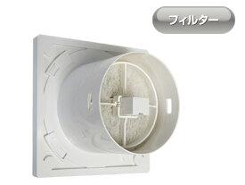 換気口 交換用フィルター(SRKB/SRK-150F用) 神栄ホームクリエイト FR-K150【メーカー取り寄せ品】