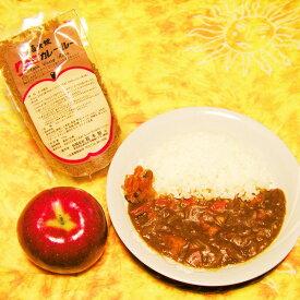 岩木屋 直火焼りんごカレールー 1袋 170g 6〜8皿分 青森県産りんごを使っています ご当地 お取り寄せ グルメ