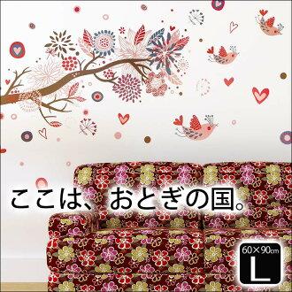 Wall sticker seal pink Sakura Sakura Sakura tree tree flower flowers foliage healing colorful Nordic cheap Interior stickers Interior seal gadgets kids wall sticker wall sticker wallpaper seals living