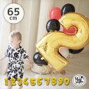 【バラ売り】メール便可 ゴールド 65cm バルーン 風船 大きい 数字 ナンバー 数字の風船 お誕生日 バースデー 【 ナン…