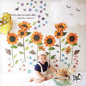 ウォールステッカー 送料無料 誕生日 バルーン 【 ひまわりフォトブース 】 夏 向日葵 雲 水玉 フィルムバルーン 飾り 1歳 2歳 飾り付け 植物 観葉植物 バースデー 剥がせる お祝い 風船 ハー