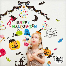 ウォールステッカー メール便選ぶと 送料無料 ハロウィン 飾り 【ハロウィンファンファーレ】 貼ってはがせる 壁 シール 装飾 かわいい おしゃれ かざりつけ 飾り付け パーティー ハロウィン雑貨 モノトーン helloween こうもり かぼちゃ 魔女