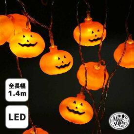 ガーランド ライト ハロウィン LED LEDライト かぼちゃ 電飾 イルミネーション 電池式 【 ジャックオランタン 】 点滅なし ワイヤーライト ジュエリーライト フェアリーライト 装飾 デコレーション パーティー 飾り付け 室内 ツリー 玄関 季節装飾
