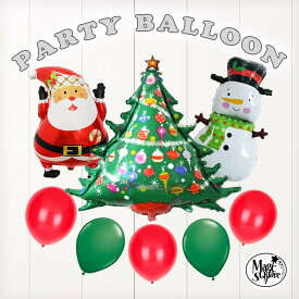 【10%OFFクーポン配布中★16日2時まで】 【メール便可】 クリスマス 飾り 【 Xmasバルーン8点セット】 風船 雑貨 装飾 室内 パーティー 飾りつけ 飾り付け 店舗装飾 店内装飾 クリスマスパーティー サンタ 雪だるま スノーマン サンタクロース クリスマスツリー