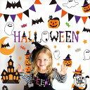 ウォールステッカー メール便選ぶと 送料無料 ハロウィン 飾り キャットパンプキン シール 装飾 かわいいインスタ映え…