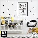 ウォールステッカー 受注生産 【Don't grow up (It's a trap) らくがき】A3サイズ 転写式 パネルステッカー モノトー…