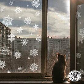 ウォールステッカー クリスマス 飾り 【雪の結晶】 50×70cm シール 壁 壁紙 クリスマスツリー はがせる 剥がせる 北欧 木 雑貨 ガラス 窓 DIY サンタクロース 玄関 室内 パーティー 飾りつけ 飾り付け リース 子供部屋 キッズルーム デコレーション