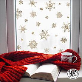 ウォールステッカー クリスマス 飾り 【 アウトレット 雪の結晶・ゴールド】 シール 装飾 壁紙 オーナメント 冬 スノー 雪 はがせる 剥がせる 北欧 雑貨 ガラス 窓 DIY パーティー 飾りつけ 飾り付け おしゃれ かわいい モノトーン 結晶 デコレーション