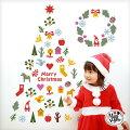 壁に飾るおしゃれなクリスマスのウォールステッカーが欲しいです。