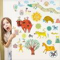 【動物モチーフ】子ども部屋をかわいく装飾できるおすすめのウォールステッカーは?