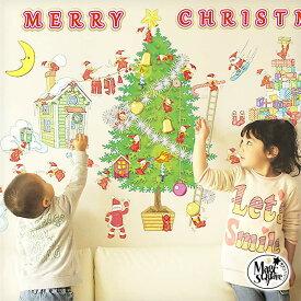 メール便選んで 送料無料 ウォールステッカー クリスマス 飾り 【サンタランドは大忙し】 シール 壁 壁紙 クリスマスツリー はがせる 剥がせる 北欧 木 窓 サンタクロース 玄関 室内 パーティー 飾りつけ 飾り付け リース 子供部屋 デコレーション