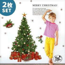 クリスマスツリー ウォールステッカー 送料無料 クリスマス タペストリー 飾り 特大 【ウェルカム サンタクロース】 全長約130cm 実写版 賃貸OK 貼ってはがせる 北欧 パーティー 飾りつけ 飾り付け リース デコレーション