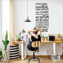 ウォールステッカー飾り【LOVE&FUN】60×90cmシール式飾り付け壁紙剥がせるウォールデコ知育英字かっこいいかわいいスタイリッシュDIY子供部屋キッズルーム