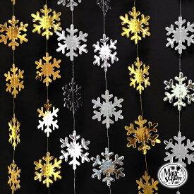 【50%OFFクーポン配布中★7/4(土)21:59まで】 クリスマス 【 雪の結晶 ガーランド 】 飾り 飾り付け 誕生日 バースデー かざり パーティー かざり 店内装飾 店舗装飾 クリスマスパーティー デコレーション