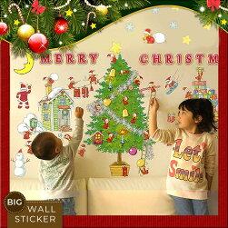 クリスマスウォールステッカーサンタランドは大忙し