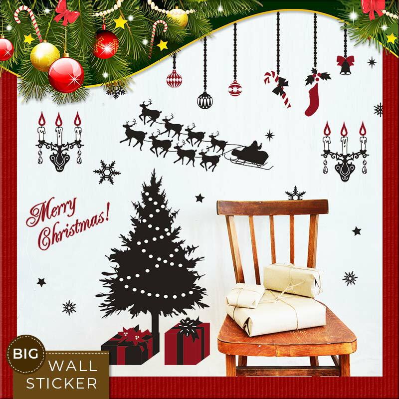 ウォールステッカー クリスマス 飾り 【素敵なメリークリスマス】 50×70cm 大きい シール式 壁 シール 壁紙 クリスマスツリー はがせる 剥がせる 北欧 木 雑貨 ガラス 窓 DIY サンタ オーナメント バルーン パーティ 飾りつけ ツリー リース ガーランド