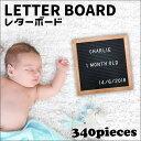 マジックスクウェア 【レターボード】 letter board 25.5×25.5×2cm フェルト 樫(縁) 誕生日 北欧 文字 白黒 ウェル…