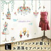 Sealed wall sticker 60 × 90 (cm) Interior wallpaper Nordic cutting sheet wall sticker kid birdcage gadgets party toy birthday DIY interior decorations rent Princess-like pink glass shoe chandelier Bird Bird