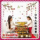 ウォールステッカー 【椿〜つばき〜】 50×70(cm) シール式 正月 飾り 花 リース インテリア 雑貨 マスキングテープ 壁紙 子供・・・