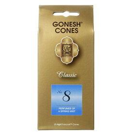 GONESH/ガーネッシュ 【クラシック No.8 お香コーン25ヶ入】gns-017