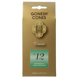 GONESH/ガーネッシュ 【クラシック No.12 お香コーン25ヶ入】gns-018