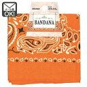 バンダナ(オレンジ 橙)53×53cm ペイズリー柄【ゆうパケット(メール便)対応】(1通10枚までOK!)