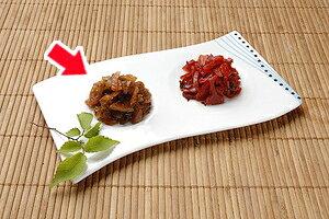 【福神漬け・しょうゆ漬け・漬物・国産野菜】カレーライス用 福神漬