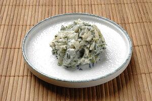 【わさび漬け・山葵・漬物】野沢菜わさび 100g 12ヶ入り