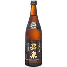 田村酒造場 特別本醸造「幻の酒 」嘉泉720ml 飽きのこない美味しさです。メーカー直送の為【同梱不可】【代引き不可】