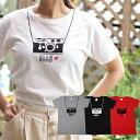 【カメラTシャツ】 愛犬とペアルックもできる♪ Tシャツ 名入れ 名前入り 名前入れ オリジナル プレゼント ギフト おしゃれ 半袖 夏 お…