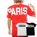 【ビッグロゴTシャツ】 愛犬とペアルックもできる♪ Tシャツ 名入れ 名前入り 名前入れ オリジナル プレゼント ギフト おしゃれ 半袖 …