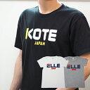 【スポーツロゴTシャツ】 愛犬とペアルックもできる♪ Tシャツ 名入れ 名前入り 名前入れ オリジナル プレゼント ギフト おしゃれ パロ…