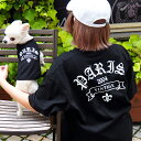 【ゴシックペアTシャツ】 愛犬とお揃いペアルック ペットとおそろい ペア 飼い主 犬服 犬 服 好き 名入れ 名前入り 名前入れ 夏 おしゃ…