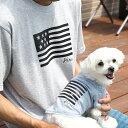 【フラッグペアTシャツ】 愛犬とお揃いペアルック ペットとおそろい ペア 飼い主 犬服 犬 服 好き 名入れ 名前入り 名前入れ 夏 おしゃ…