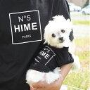 【N°5ペアTシャツ】 愛犬とお揃いペアルック ペットとおそろい ペア 飼い主 犬服 犬 服 好き 名入れ 名前入り 名前入れ 夏 おしゃれ T…