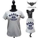 【オールドスクールペアTシャツ】 愛犬とお揃いペアルック ペットとおそろい ペア 飼い主 犬服 犬 服 好き 名入れ 名前入り 名前入れ …