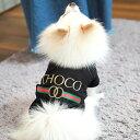 【トリコロールTシャツ】 ペアルックもできる♪ 犬服 犬 服 好き 名入れ 名前入り 名前入れ 刺繍 夏 おしゃれ Tシャツ 半袖 Tシャツ 小…