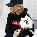 【バナーペアパーカー】犬服 犬 服 好き 名入れ 名前入り 名前入れ 愛犬とお揃いペアルック 秋冬 おしゃれ かわいい パーカーセット パ…