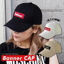 【バナーキャップ】 敬老の日 プレゼント 名入れ キャップ 帽子 CAP 刺繍 名前入り 名前入り オーダー ギフト お父さん 男性 女性 誕生…