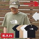 【アウトドアTシャツ】 父の日プレゼント 父の日ギフト 父の日 40代 50代 60代 70代 80代 人気 プレゼント 名入れ Tシャツ 名前入り 名…