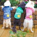 【 霜降りスマイルトレーナー】犬服 犬 服 好き 名入れ 名前入り 名前入れ プレゼント ギフト ブランド おしゃれ かわいい トレーナー …