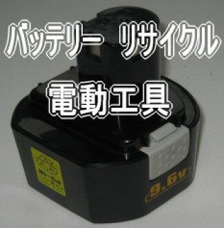 토시바 BAP-9(BAP9) 리사이클 배터리 전동 공구용(TOSHIBA)