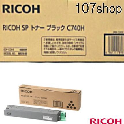 【リコー メーカー純正品】 RICOH SP トナー C740H ブラック【送料無料】【600584】【smtb-td】